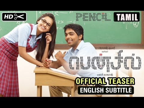 Pencil Official Teaser with English Subtitle | G. V. Prakash Kumar, Sri Divya