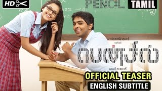 Pencil Official Teaser with English Subtitle