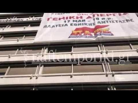 Αποκλεισμός του υπουργείου Οικονομικών από μέλη του ΠΑΜΕ