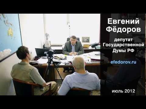 Кому служит Медведев?
