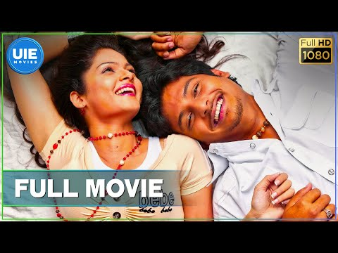 Siva Manasula Sakthi Tamil Full Movie