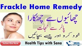 In this video m gonna show you How to Remove Fracle Home Remedy in urdu hindi, Must watch it watch for more videoshow to remove Blackheads and Whiteheads for life time in urdu hindi from Health Tips with Sanahttps://www.youtube.com/edit?o=U&video_id=EfkFy3XmwNkhttps://www.youtube.com/edit?o=U&video_id=aUNlfV6NPCghttps://www.youtube.com/edit?o=U&video_id=EfkFy3XmwNkhttps://www.youtube.com/edit?o=U&video_id=NYzItxAdZ_Ehttps://www.youtube.com/edit?o=U&video_id=yCgv8sFa678https://www.youtube.com/edit?o=U&video_id=M5wCtOrzLpwhttps://www.youtube.com/edit?o=U&video_id=Acfo7WJ6wo4https://www.youtube.com/edit?o=U&video_id=wOySUijWyAQhttps://www.youtube.com/edit?o=U&video_id=WwZFiWYHHnwhttps://www.youtube.com/edit?o=U&video_id=Mw0_M0Cfai8https://www.youtube.com/edit?o=U&video_id=efkLMQhiiTshttps://www.youtube.com/edit?o=U&video_id=mmuzXuvyUJQ
