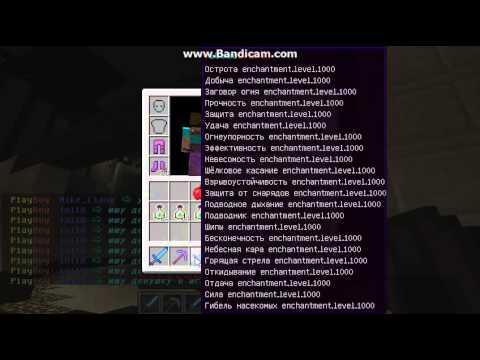 сервер на майнкрафт 1.5.2 с дюпом и 1000 лвл