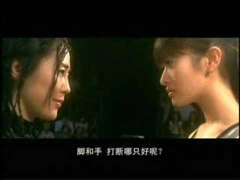 Sexy japanese mma fight (staged) (видео)
