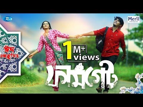 Download Firmgate | ফার্মগেট | Eid Natok 2019 | ft. Tawsif Mahbub, Tanjin Tisha | Rtv Drama Eid Special hd file 3gp hd mp4 download videos