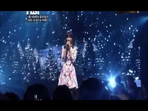 Lee Yoo Ri - I Remember My Heart