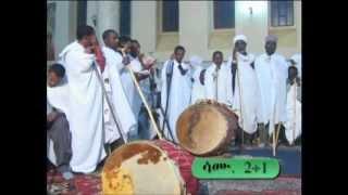 New Ethiopian Orthodox Tewahedo Mezmur (DVD)- Libe Be Egzabier Tsena- Zemari Wondwosen Bekele