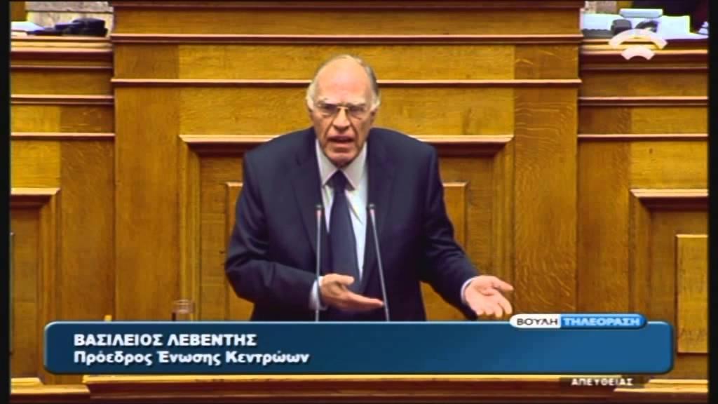 Β. Λεβέντης (Πρ.Έν.Κεντρώων) για τις επείγουσες ρυθμίσεις εφαρμογής των δημοσ/ών στόχων (19/11/15)