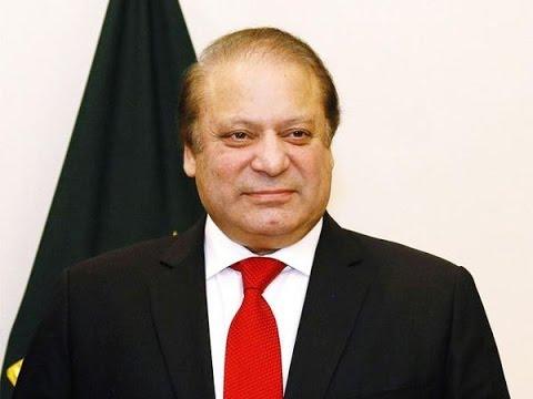 PM Nawaz Sharif Address in Kashmir Conference Islamabad