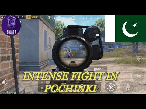 Intense Fight in Pochinki / Pubg Mobile Official / SQUAD 7 / Pubg Mobile Pakistan