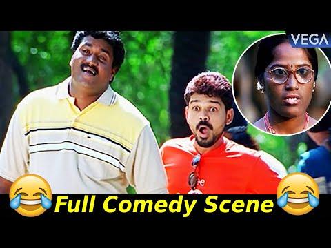 Vasu Movie Comedy Scenes || Sunil Funny Love Trails to Black Beauty Comedy Scene