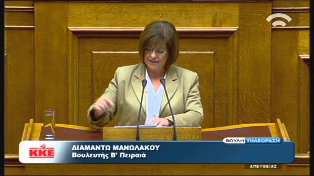 Πολυνομοσχέδιο: Δ. Μανωλάκου (Ειδ. Αγ. Χρυσή Αυγή) (05/11/2015)