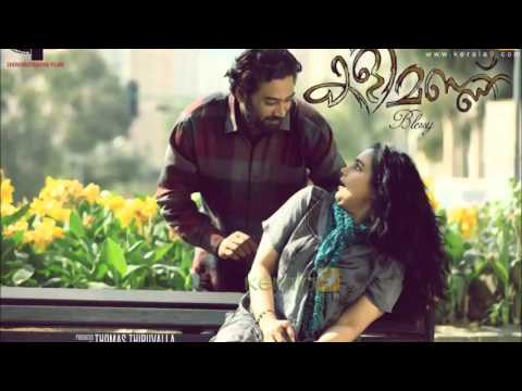 Video Songs From Malayalam movie