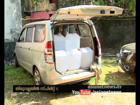 2 Arrested in Pathanamthitta with 175 liter Spirit    FIR 05 FEB 2016 05 February 2016 11 46 PM