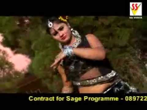 Video Purulia Bangla Songs - E Baganer Kancha fal download in MP3, 3GP, MP4, WEBM, AVI, FLV January 2017