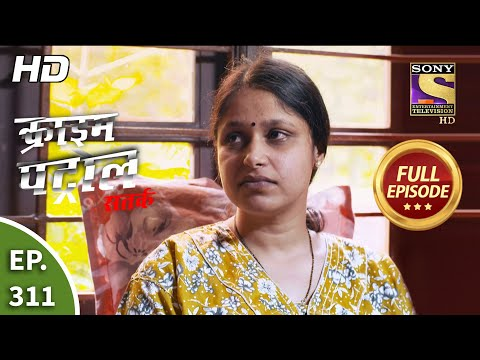 Crime Patrol Satark Season 2 - Ep 311 - Full Episode - 8th January, 2021