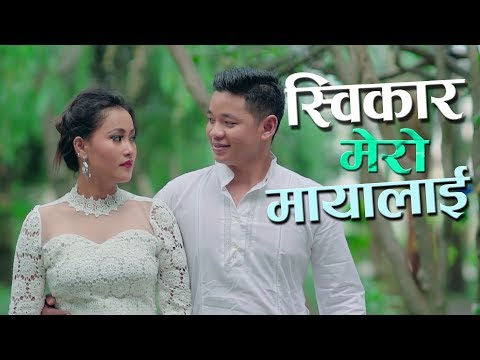 (New Nepali Adhunik Song 2018 | स्विकार मेरो मायालाई| Swikara Mero Mayalai | By Nirmal Singh - Duration: 5 minutes, 46 seconds.)