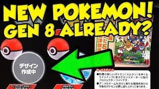 NEW GEN 8 POKEMON LEAKS ALREADY HAPPENING? 2019 Pokemon Merchandise by Verlisify