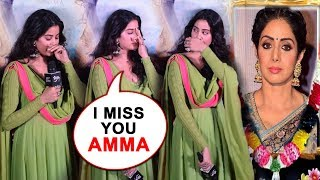 Video Janhvi Kapoor Breakdown And Misses Her Mom Sridevi At Trailer Launch Of Dhadak | Emotional Janhvi MP3, 3GP, MP4, WEBM, AVI, FLV Januari 2019
