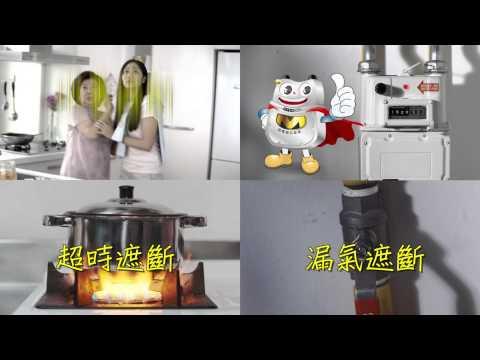 2015陳淑芳演出《微電腦阿嬤》_10秒版