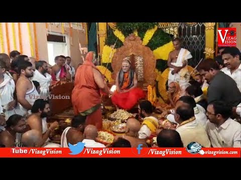 Sri Swaroopananda Swamy Jayathi Celebrations at Sri Sharada Peetham in Visakhapatnam,.