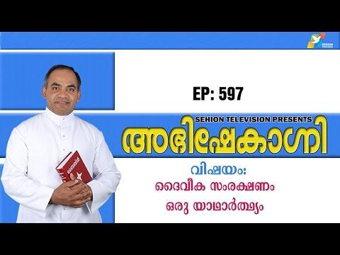 Abhishekagni I Episode 597