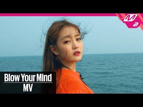 [MV] (G)I-DLE((여자)아이들) _ Blow Your Mind - Thời lượng: 2:56.