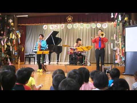 15 7 10 倉吉幼稚園 ゾリステン・ドライエック 3