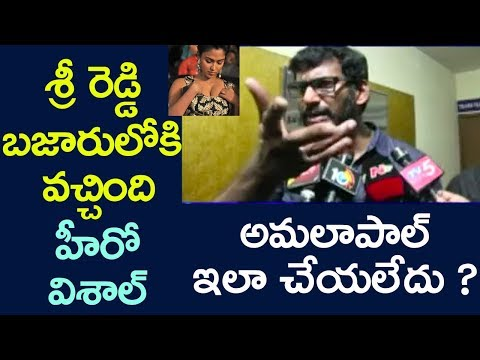 Hero Vishal Upset With Sri Reddy Behaviour In Telugu Industry | Filmy Monk
