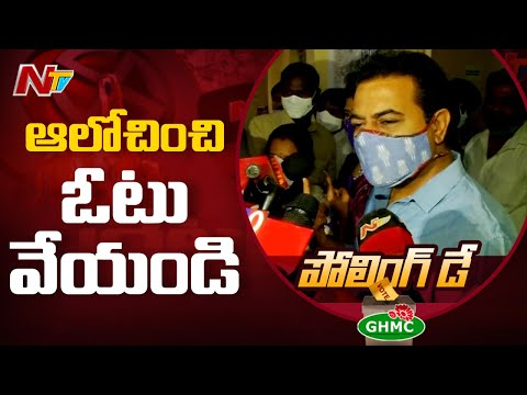 GHMC Polling : KTR Casts His Vote Hyderabad Says People To Vote