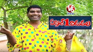 Bithiri Sathi To Join In TDP | Tollywood Celebrities Joins In YCP | Teenmaar News