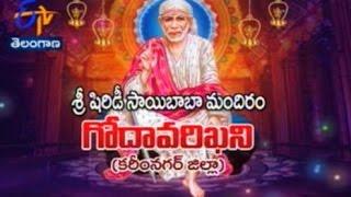 sri shirdi sai baba temple godavarikhani karimnagar 27th august 2015 full episode