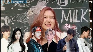 Video IDOLS/CELEBS THAT SHOWERED ROSÉ WITH PRAISES + COMPLIMENTS │음색 깡패 박로제 MP3, 3GP, MP4, WEBM, AVI, FLV September 2019