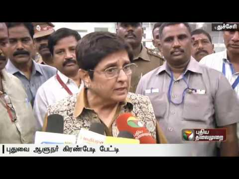 Lieutenant-Governor-of-Puducherry-Kiran-Bedi-on-the-Cauvery-issue