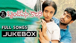 7/g Brundhavana Colony Movie Full Songs || Jukebox ||  Ravi Krishna,Soniya Agarwal