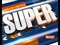Super 50 : NonStop News | August 23, 2018 - Video