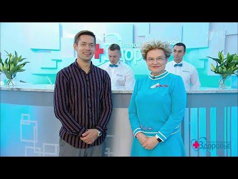 Здоровье. Выпуск от 03.06.2018 - DomaVideo.Ru