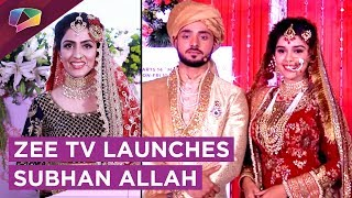 Zee tv Launches A New Show Ishq Subhan Allah   Exclusive Interview