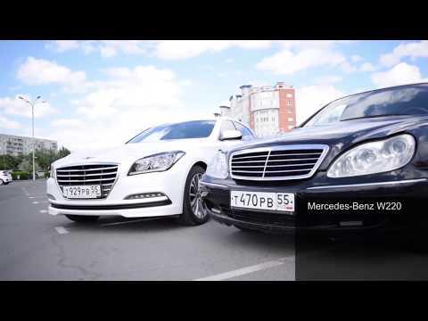 Hyundai Genesis G80 3.0 249HP vs Mercedes-Benz W220 3.7 245HP + Бонус W210 E500