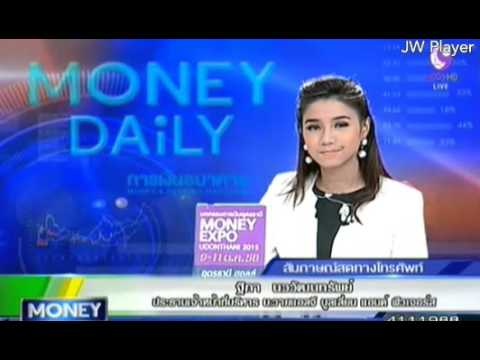 YLG on Money Daily 21/09/58