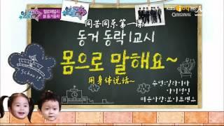 BoyFriend 的Hello Baby 20130215 Ep7