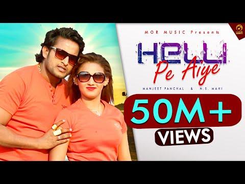Video New Haryanvi Romantic Song - Helli Pe Aaiye || Mahi Mumbai & Manjeet Panchal || Mor Music Song 2016 download in MP3, 3GP, MP4, WEBM, AVI, FLV January 2017