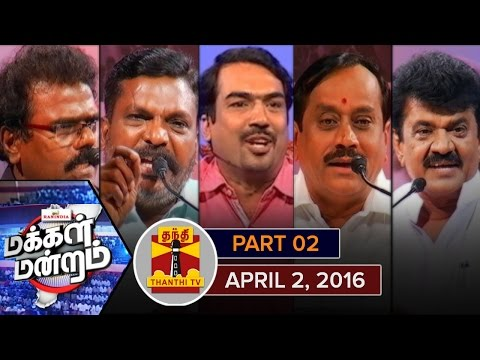 Makkal-Mandram--Govt-Other-Than-ADMK-or-DMK-is-Possible-or-Not-Possible--02-04-16-Part-02