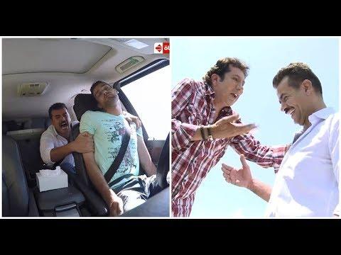 هاني هز الجبل - الحلقة 24 مع سامو زين