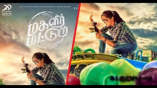 https://www.youtube.com/channel/UCl8kaJEZQ4vLrKsXGznDQRgRudhraan Cinemas  Channel Upload  for New Movies Updates, Shooting Spot, Latest Movie News, Entertainment and Movie Reviews, Audio Launch, Press Meet, Celebrity Interviews & Trailers.