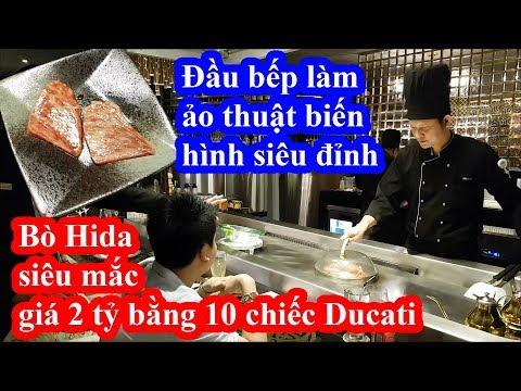 Cười ngất hai lúa ăn bò Hida siêu mắc giá 2 tỷ gặp đầu bếp làm ảo thuật múa lửa phi dao sợ xanh mặt - Thời lượng: 55 phút.