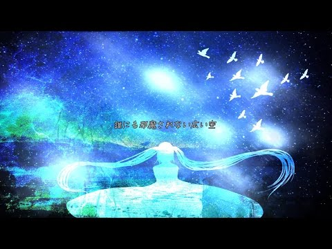 【ASG】 Ano Kotachi no Inai Sora (A Sky Without Them) / Hatsune Miku 【Vietsub】