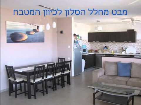 יד 2 - למכירה בצור יצחק דירת 4 חדרים, 126 מ