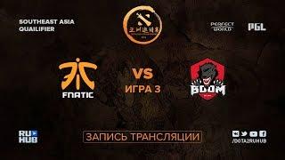 Fnatic vs Boom-ID, DAC SEA Qualifier, game 3 [Lex, 4ce]