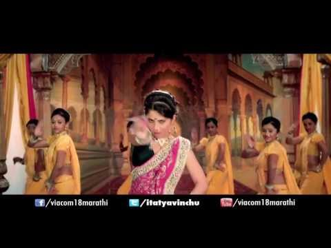 Video Lavani - Full Song | Zapatlela 2 | Adinath Kothare, Sonalee Kulkarni download in MP3, 3GP, MP4, WEBM, AVI, FLV January 2017